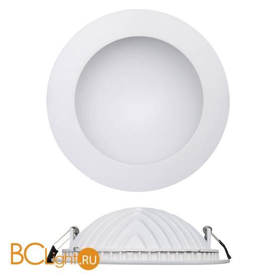 Встраиваемый светильник Mantra Cabrera C0050