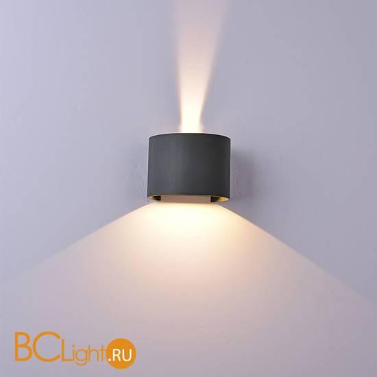 Настенный светильник Mantra Davos 6522