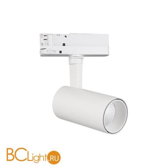 Трековый светильник Mantra Fuji 7201 для 3-фазного шинопровода белый