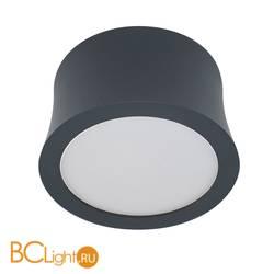 Потолочный светильник Mantra Gower 6831