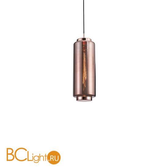 Подвесной светильник Mantra Jarras 6196