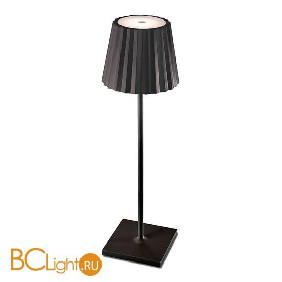Настольная лампа Mantra K2 6480