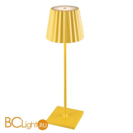 Настольная лампа Mantra K2 6484