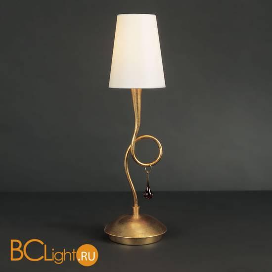 Настольная лампа Mantra Paola 3545