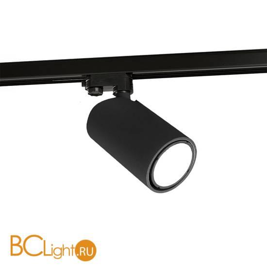 Трековый светильник Mantra Sal 6718