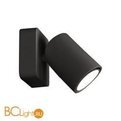 Потолочный светильник Mantra Sal 6713