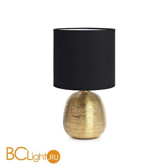 Настольная лампа MarkSlojd Oscar 107068