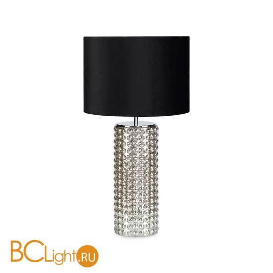 Настольная лампа MarkSlojd Proud 107490