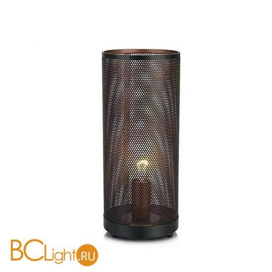 Настольная лампа MarkSlojd Utah 106908