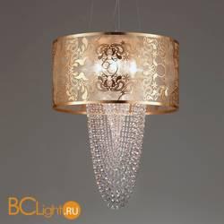 Подвесной светильник Masca Cashmere 1868/4C Oro