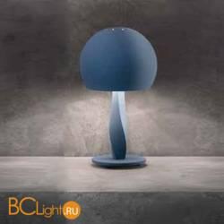 Настольная лампа Masiero Botero TL2 V50