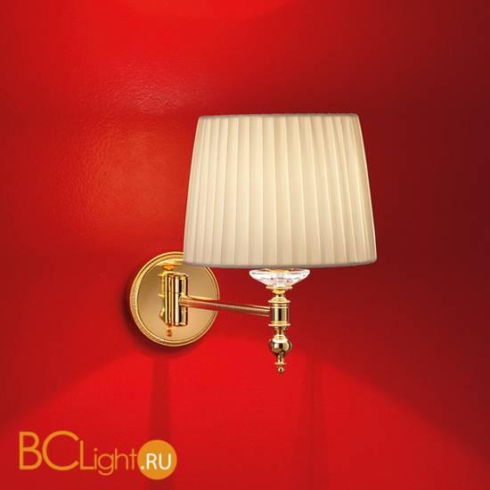 Бра Masiero Brass & spots VE 1090 A1