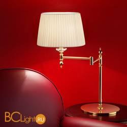 Настольная лампа Masiero Brass & spots VE 1090 TL1