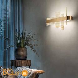 Настенный светильник Masiero Honice A65 V99