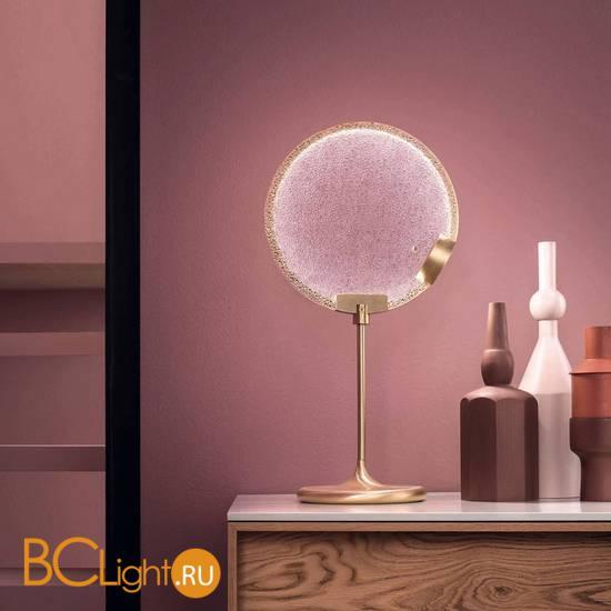Настольная лампа Masiero HORO TL G18 / RS