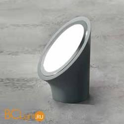 Настольная лампа Masiero Mabell TL V72