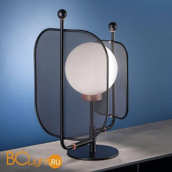 Настольная лампа Masiero Papilio TL1 V91