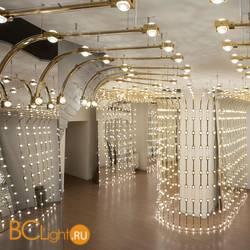 Подвесной светильник Masiero Raqam R4 BASIC BATCH B – MODULO 3 × 16 + MODULO 7 × 56 Gold