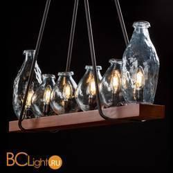 Подвесной светильник Maytoni Flask H100-66-R