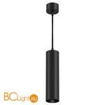 Подвесной светильник Maytoni Focus P071PL-L12B3K