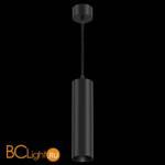 Подвесной светильник Maytoni Focus P071PL-L12B4K
