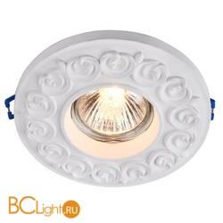 Встраиваемый спот (точечный светильник) Maytoni Gyps DL279-1-01-W