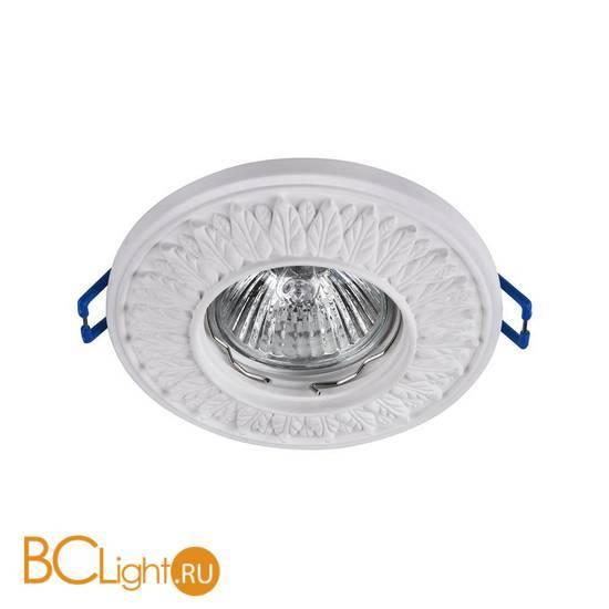 Встраиваемый спот (точечный светильник) Maytoni Gyps DL280-1-01-W
