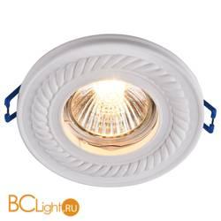 Встраиваемый спот (точечный светильник) Maytoni Gyps DL283-1-01-W