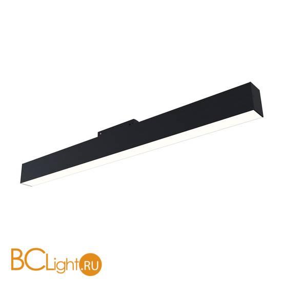 Светильник для магнитного шинопровода Maytoni TR012-2-20W4K-B