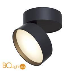 Потолочный светильник Maytoni Onda C024CL-L18B