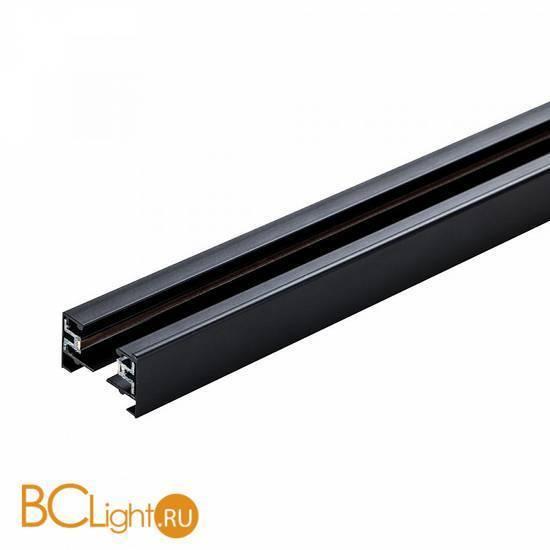 Шинопровод однофазный Maytoni TRX001-112B 2м черный с токоподводом и заглушкой