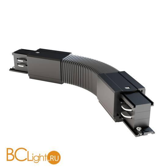 Гибкий коннектор для 3-фазного шинопровода Maytoni Track TRA005CF-31B