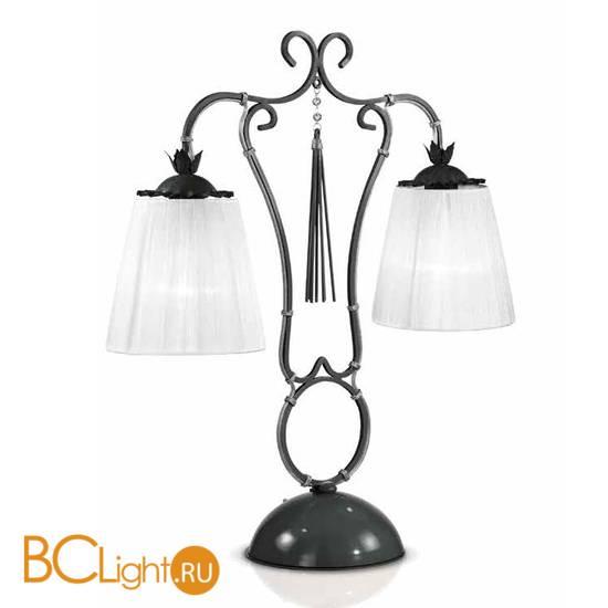 Настольная лампа MM Lampadari Can Can 7063/L2 V2828