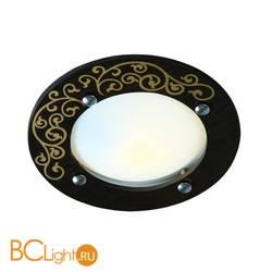 Потолочный светильник MW-Light Чаша 375020701