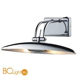 Подсветка для картин N-Light Compact 957/2G9 chrome