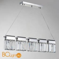 Подвесной светильник Newport 4205/S chrome