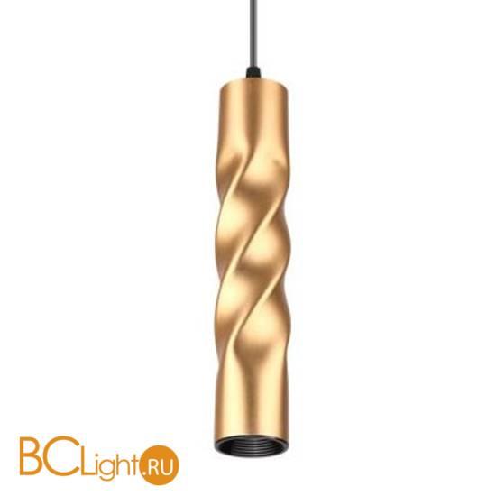Подвесной светильник Novotech Arte 358126