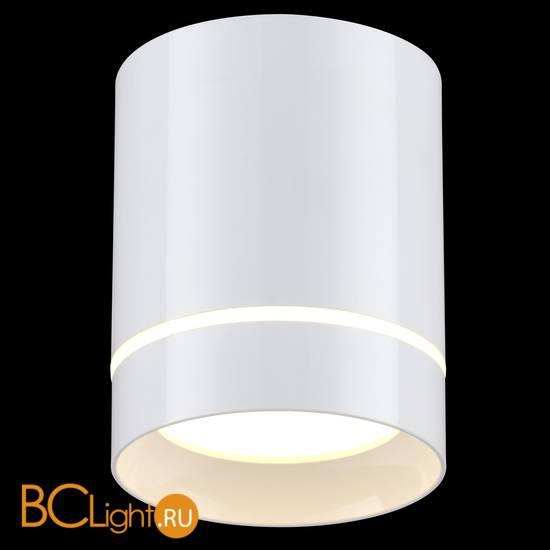 Спот (точечный светильник) Novotech Arum 357684