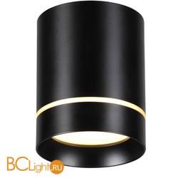 Спот (точечный светильник) Novotech Arum 357685