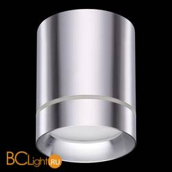 Спот (точечный светильник) Novotech Arum 357686