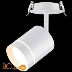Встраиваемый спот (точечный светильник) Novotech Arum 357687