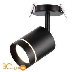 Встраиваемый спот (точечный светильник) Novotech Arum 357688