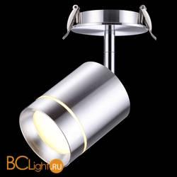Встраиваемый спот (точечный светильник) Novotech Arum 357689