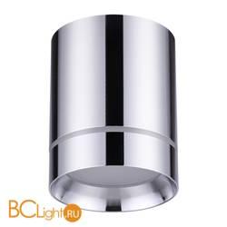 Потолочный светильник Novotech Arum 357905