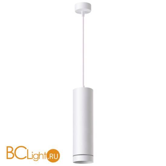 Подвесной светильник Novotech Arum 358262