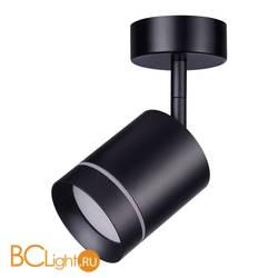 Потолочный светильник Novotech Arum 358260