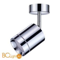 Потолочный светильник Novotech Arum 358261