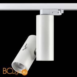 Трековый светильник Novotech Blade 357546