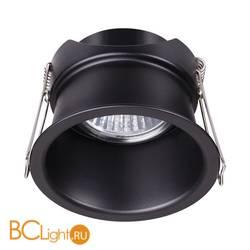 Встраиваемый светильник Novotech Butt 370445