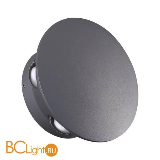 Уличный настенный светильник Novotech CALLE 358463
